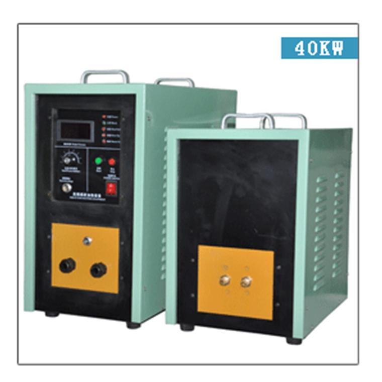 專業高頻加熱設備廠家,高頻加熱機,高頻加熱設備制造