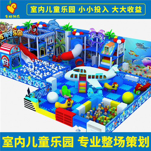 貴陽公園游樂設備