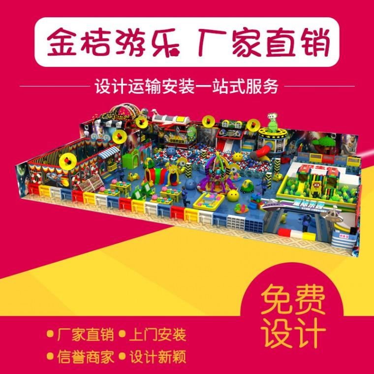 晋中儿童乐园 地产 引流 新型淘气堡乐园 蹦床制造