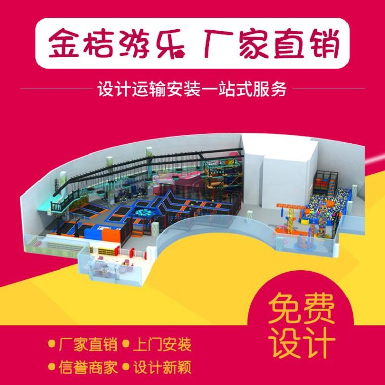 淄博儿童乐园 地产 引流 新型淘气堡乐园 直供