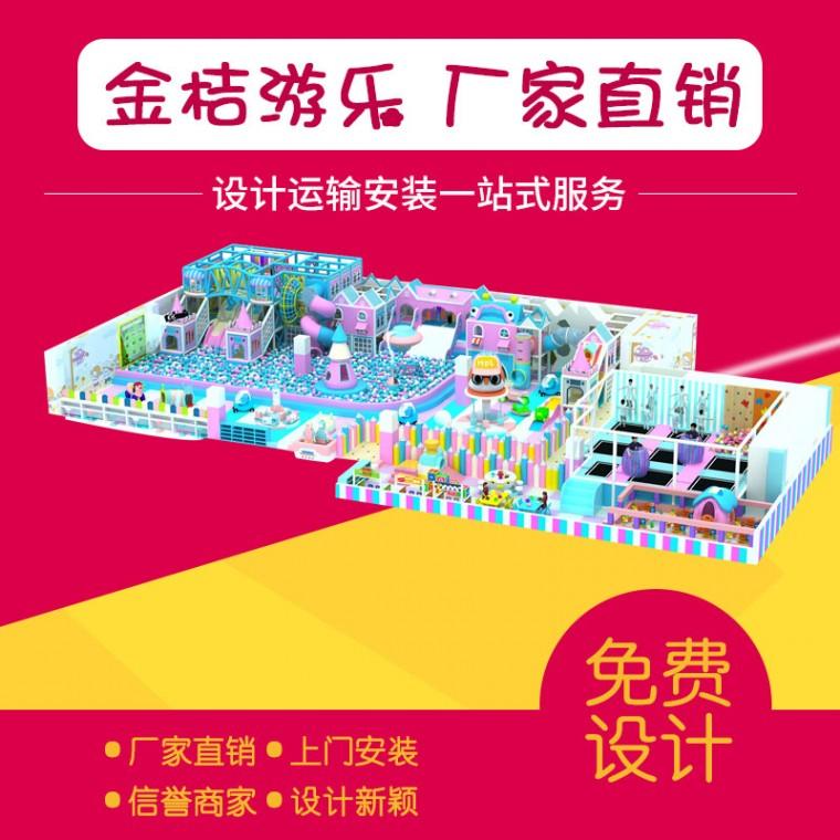 九江儿童乐园 地产 引