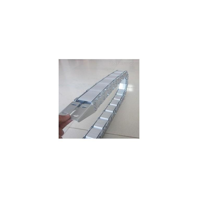 供應洛陽市橋式,全封閉鋼鋁拖鏈