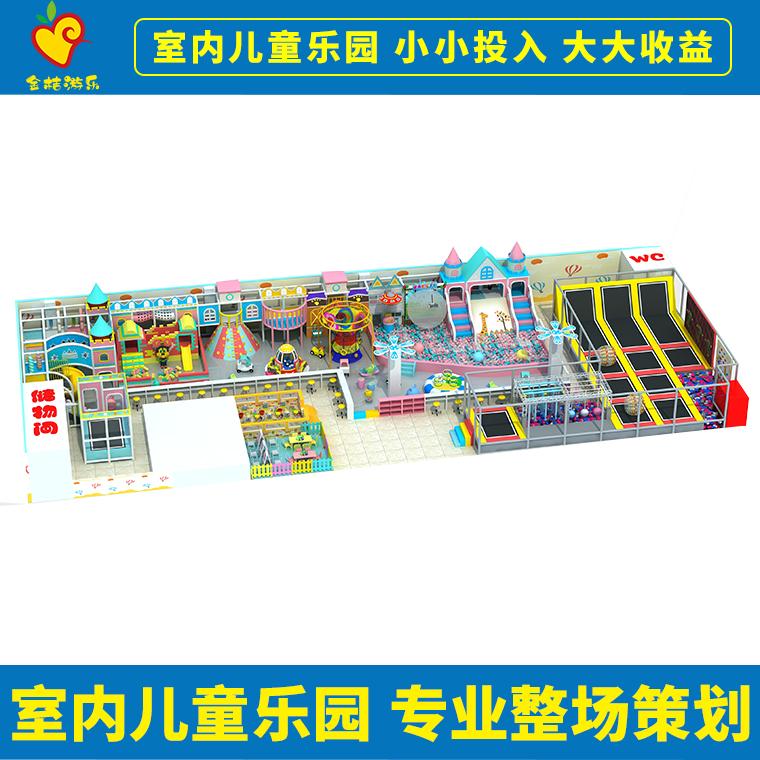 儿童乐园生产工厂