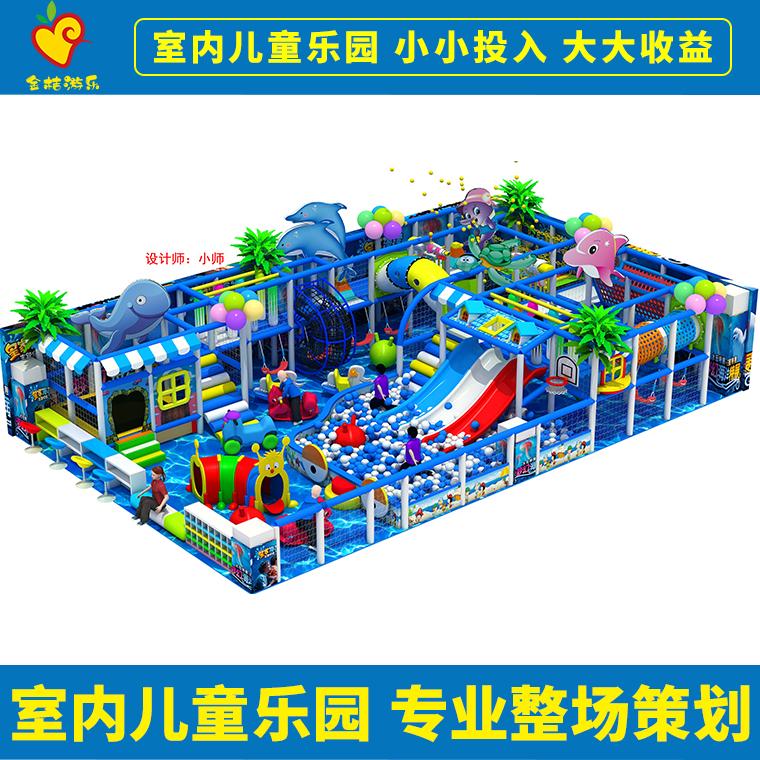 儿童淘气堡乐园   室