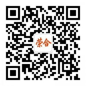 南寧榮合不銹鋼水箱有限公司