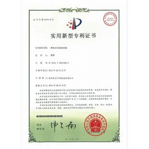 一种防水垃圾处理器专利证书