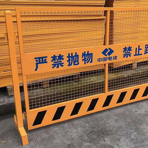 鄭州基坑護欄