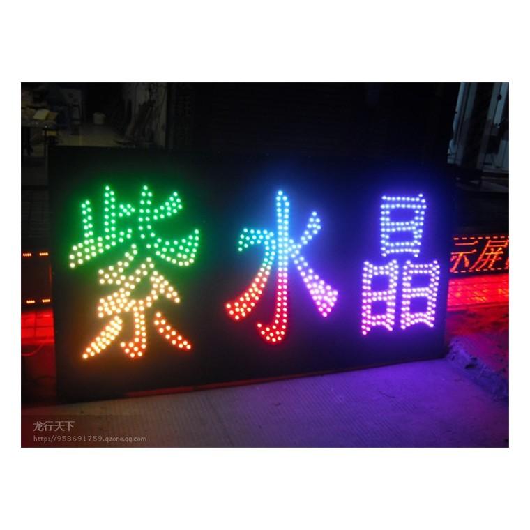 led發光字,led發光字