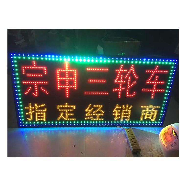 LED電子燈箱,led燈箱