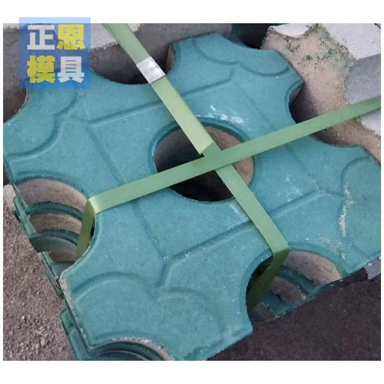 植草砖模具 六棱植草砖模具厂家 六角植草砖模具