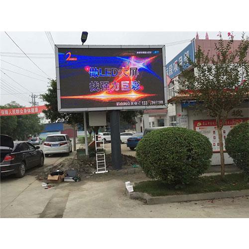 青城鎮立柱顯示屏