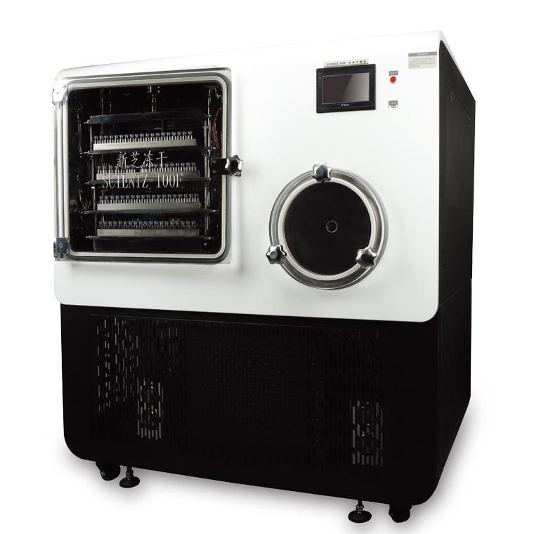 SCIENTZ-100F中试型硅油原位冻干机