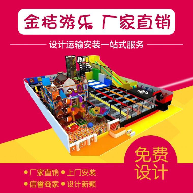 滄州電動玩具室內游樂園淘氣堡蹦床定制
