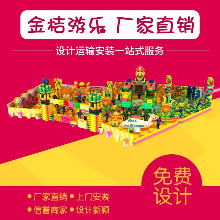 广州淘气堡 游乐场蹦床定制积木乐园厂家