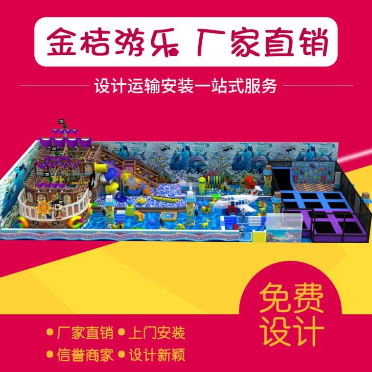 怒江電動玩具實力淘氣堡蹦床