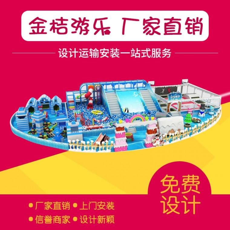 積木 兒童樂園 地產 引流 新型淘氣堡樂園 兒童游樂設施