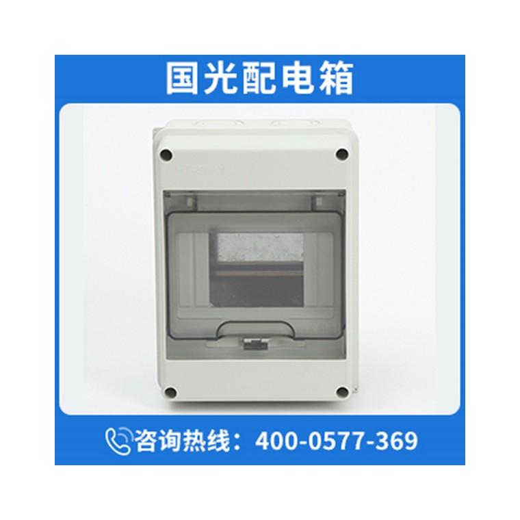 廠家直銷防水接線箱  abs塑料電采暖專用配電箱