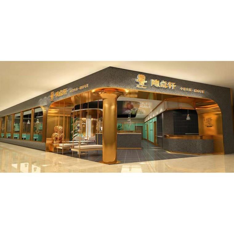 蘇州粵菜館店鋪裝修設