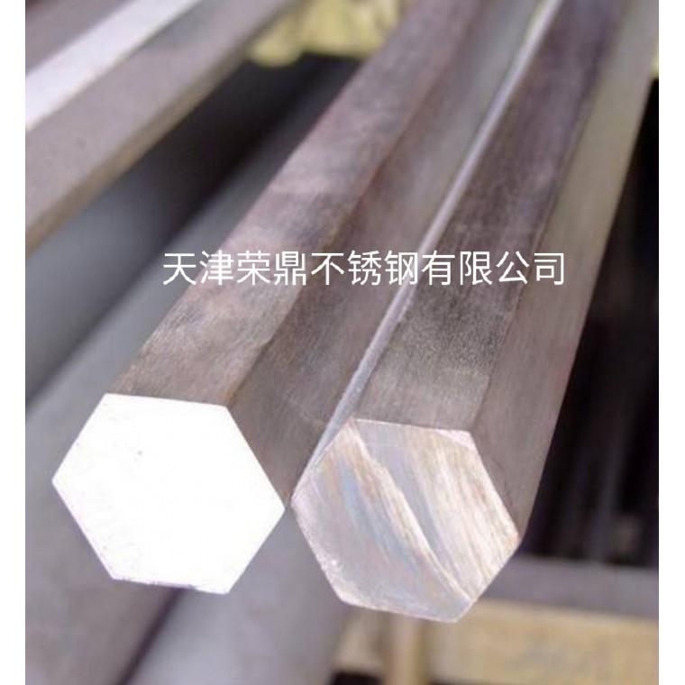 不銹鋼工字鋼 不銹鋼