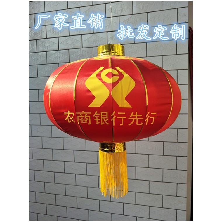 燈籠廠家批發鋼口鐵口廣告燈籠宮燈絲綢植絨布料多個型號可定制