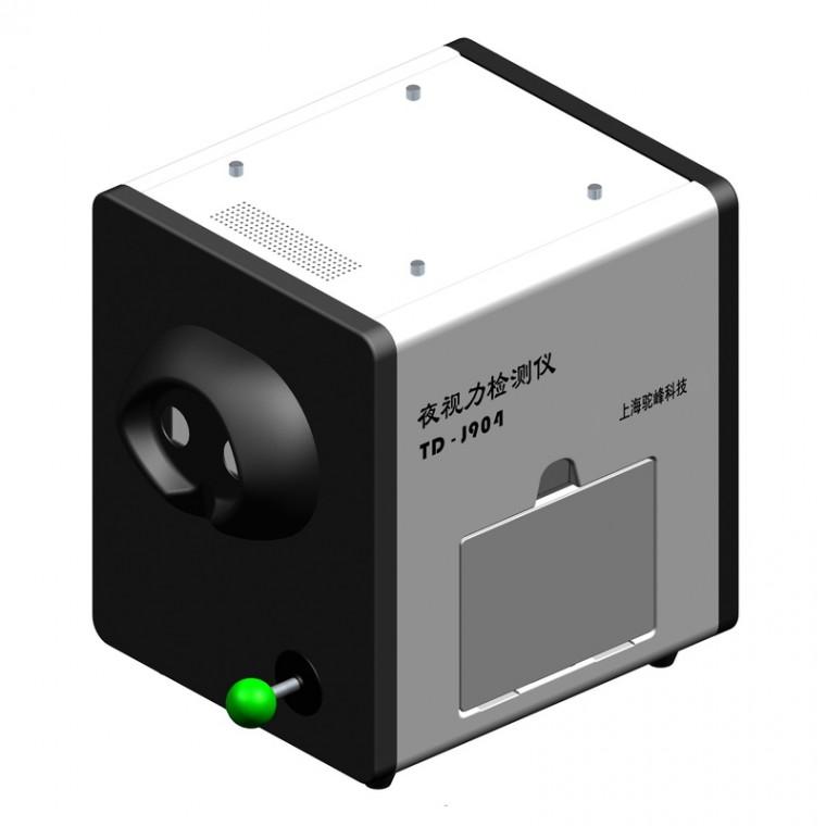 夜視力檢測儀
