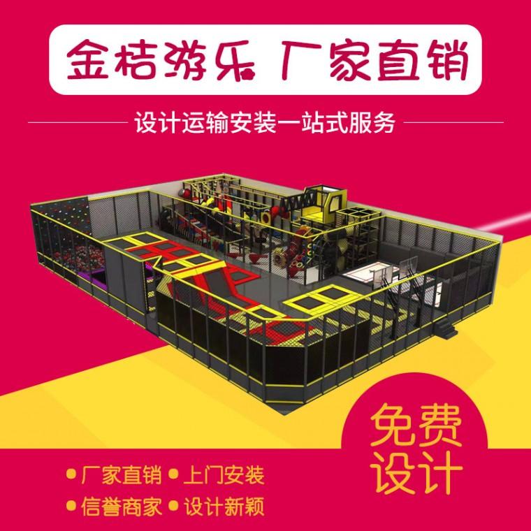 忻州淘气堡设备 室内