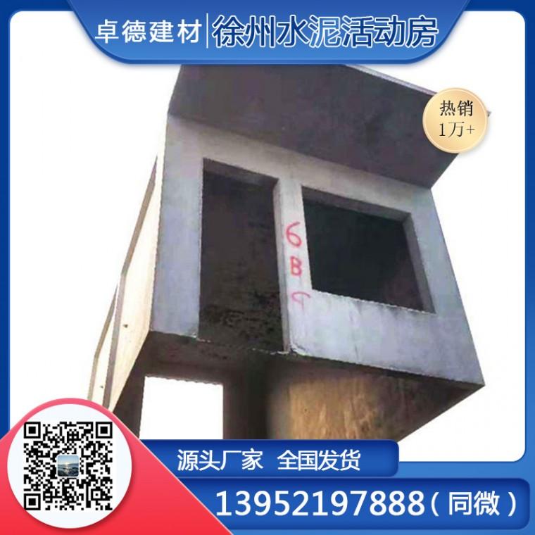 向西是河南鄭州市水泥盒子房