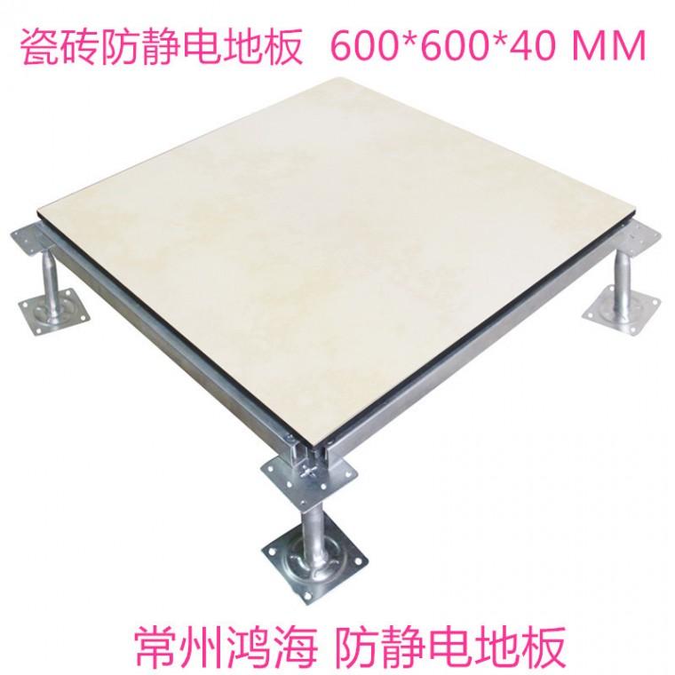 瓷磚防靜電地板