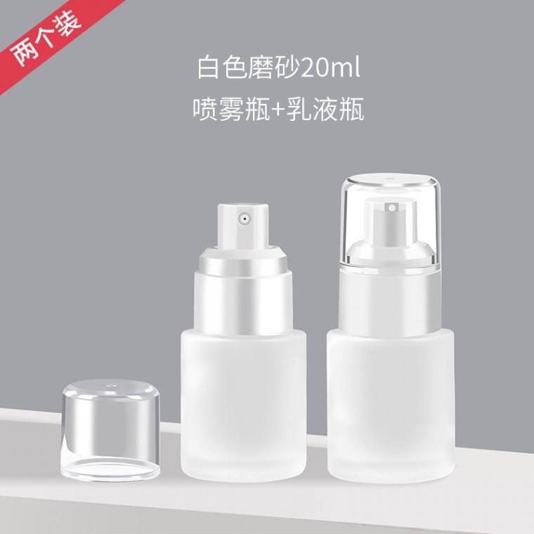 程錦批發現貨磨砂玻璃膏霜瓶膏體瓶面霜分裝瓶