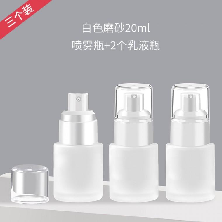 化妝品玻璃套裝 套裝瓶現貨 乳液按壓瓶膏霜分裝瓶子