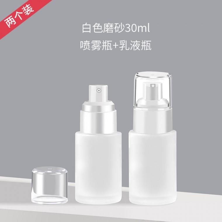 玻璃精油分裝噴霧瓶壓泵乳液避光空瓶便攜按壓細霧噴壺程錦廠家