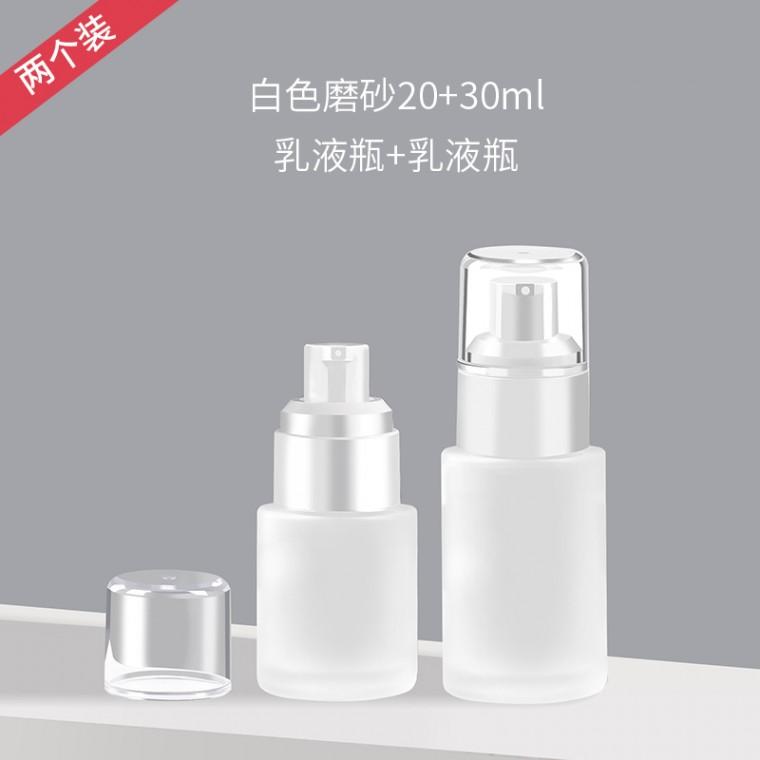 程錦廠家現貨 透明精油瓶 磨砂原液瓶