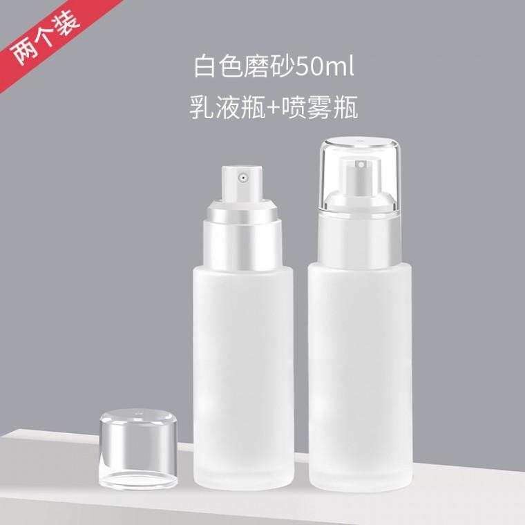 透明玻璃香水噴霧瓶 便攜化妝品 爽膚水分裝瓶專柜試用瓶