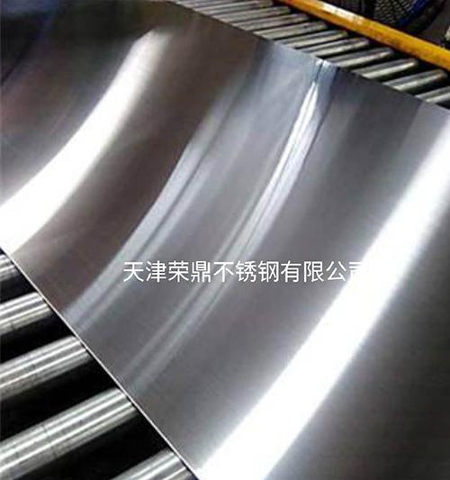 江蘇304不銹鋼板