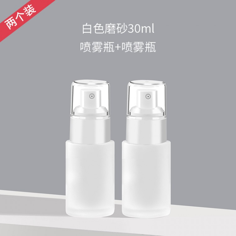 木紋工藝化妝品玻璃瓶 精華液化妝品玻璃瓶分裝瓶