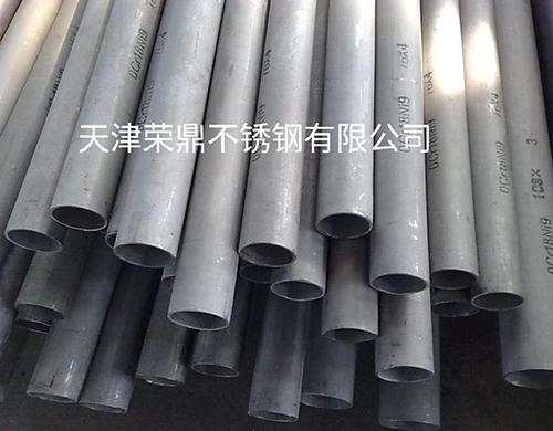 河南不銹鋼槽鋼