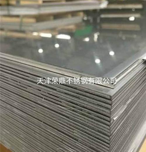 遼寧工字鋼