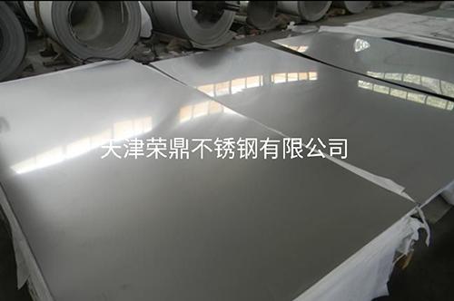 蘇州304槽鋼