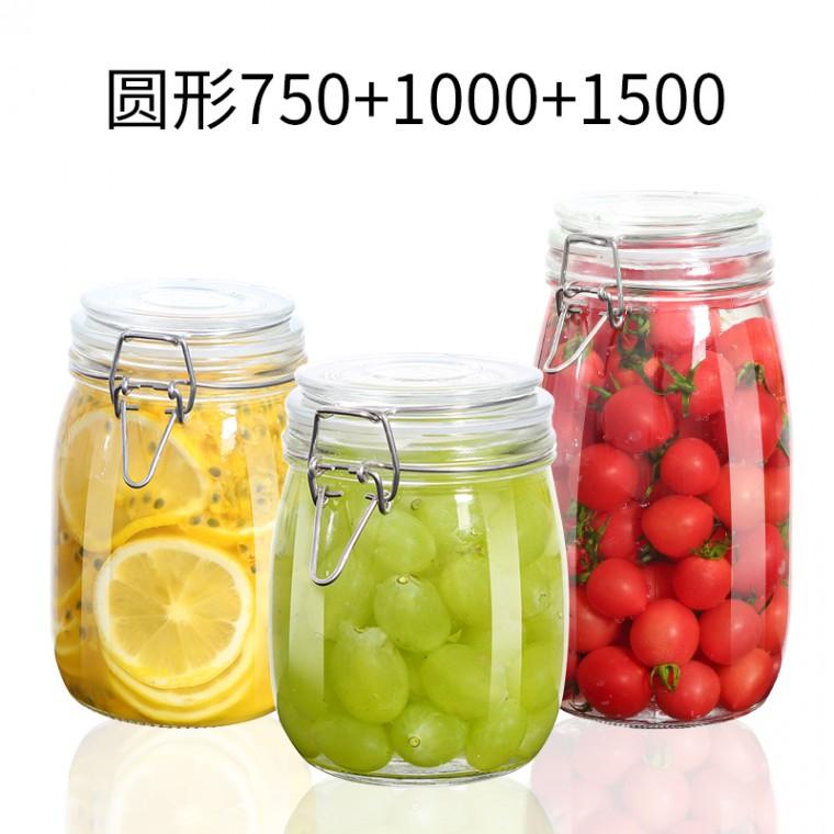 日式家居廚房玻璃密封罐竹木蓋茶葉罐零食收納小罐子咖啡豆收納罐
