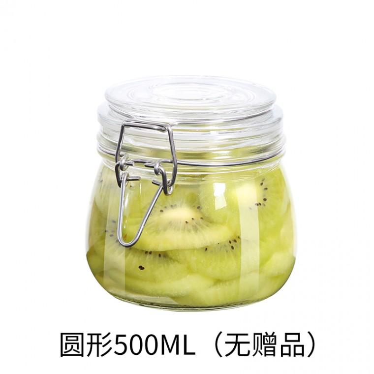 新款食品收納罐耐高溫直筒玻璃罐竹木密封茶葉雜糧罐