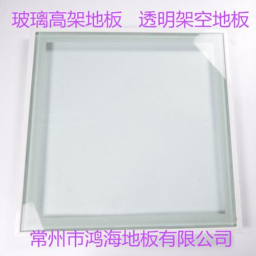 江蘇鋼制導靜電地板