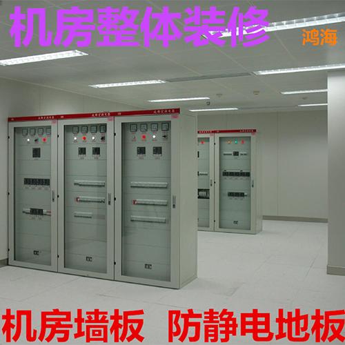 鄭州辦公室鋼制網絡高架地板
