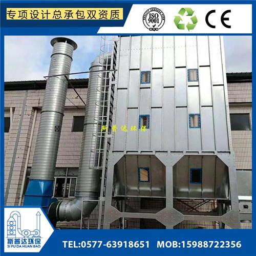 鄭州工業窯爐黑煙凈化器自動清洗