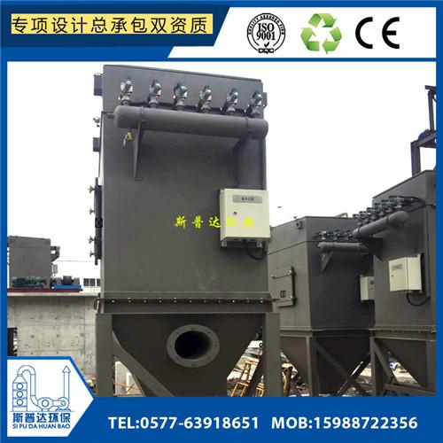 北京切削液廢水處理設備