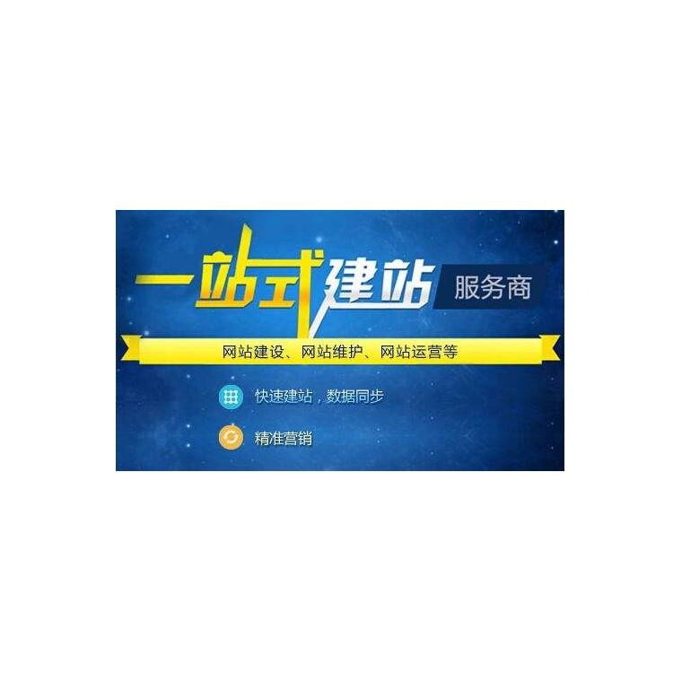 重慶網站推廣,重慶網