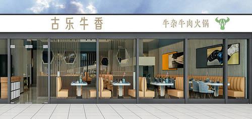 蘇州木瀆甜品店裝修