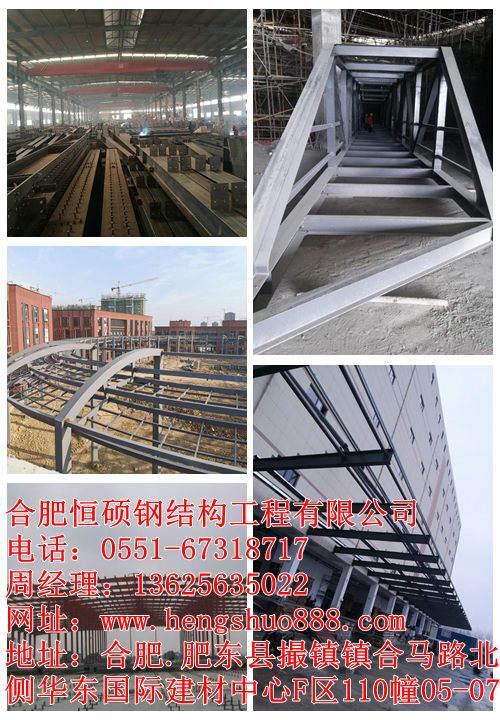 宣城鋼結構閣樓平臺