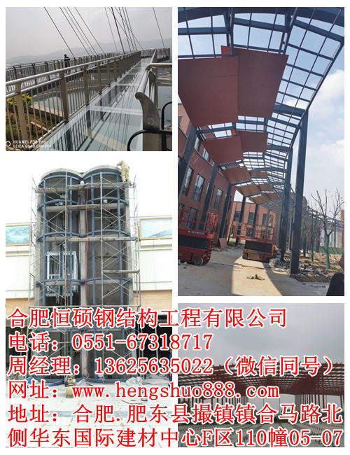 阜陽車庫鋼結構雨棚