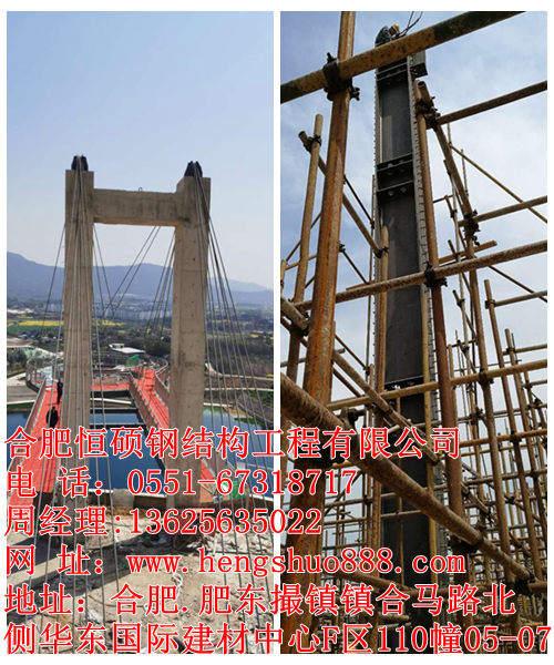 天長鋼構結構柱