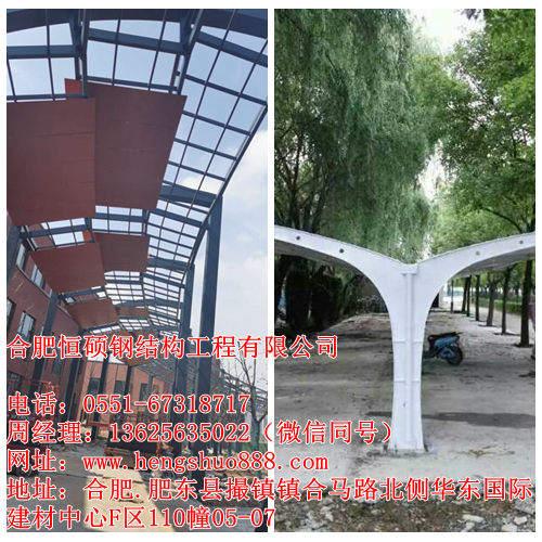 亳州鋼結構建筑